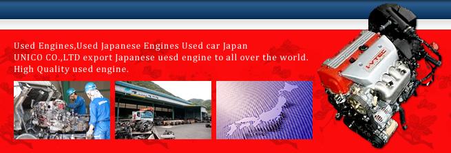 quality used engines cars used enginesused japanese engines car japan unico coltd export autousedenginecom